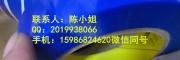 3M1350F-2B;3M1350F-2B;3M1350F