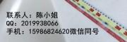 3M55230H;3M55230H;3M55230H