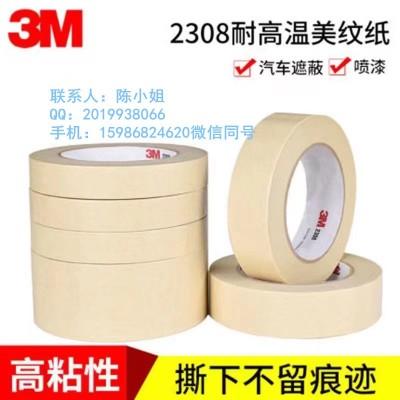 3M98C-1;3M98C-1;3M98C-1